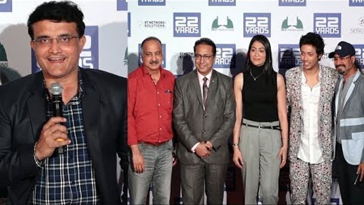 TRAILER LAUNCH OF FILM 22 YARDS BY CHIEF GUEST SOURAV GANGULY