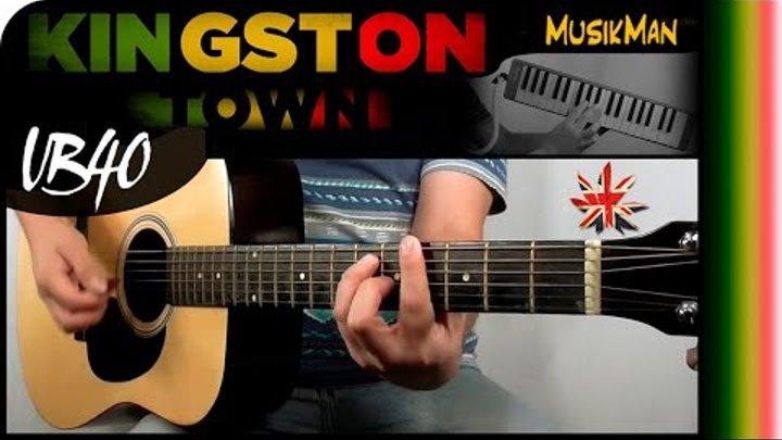 Kingston Town 🇯🇲 / UB40   Cover #134 🆕