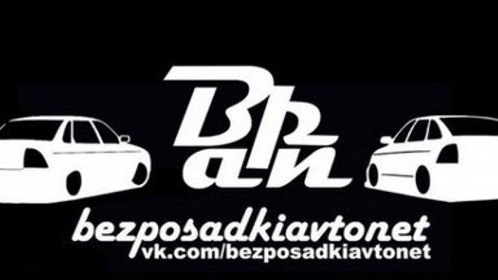 БПАN - 28 Апреля 2013 (г.Краснодар) ТРК - Красная площадь