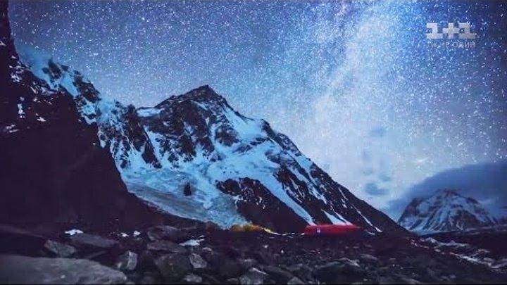 Приключения в диких джунглях Непала. 1 серия | Мир наизнанку – 8 сезон. Непал