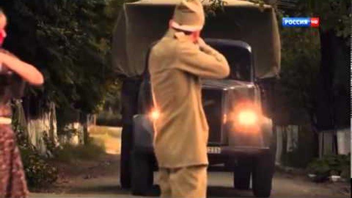 Жажда (4 серия из 4) Военный фильм.