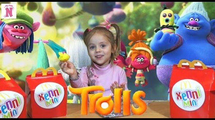Тролли 2016 Хэппи Мил Макдональдс Распаковка и обзор игрушек Happy Meal Trolls 2016