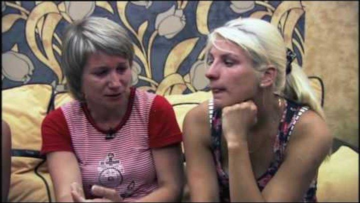 Дорогая мы убиваем детей 3 сезон 3 выпуск Рудяк Марковы