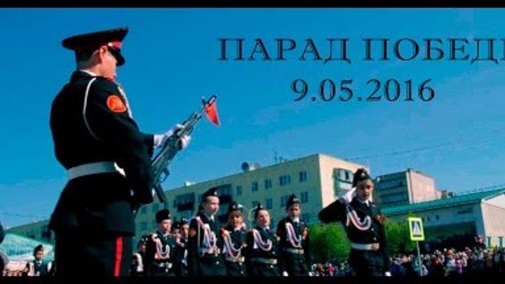 Парад Победы г.Учалы 9.05.2016