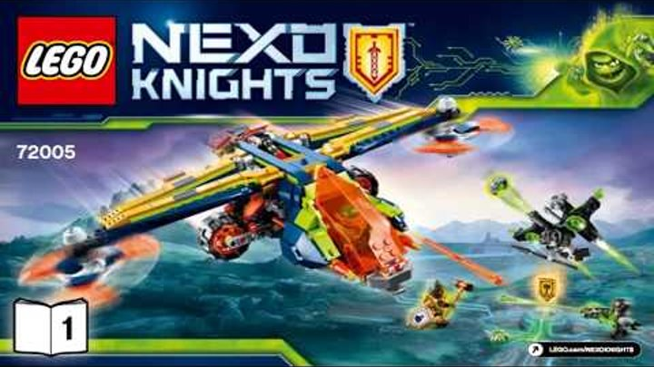 LEGO Nexo Knights 2018 AARON'S X-BOW 72005 Лего Нексо Рыцари Аэро арбалет Аарона #1