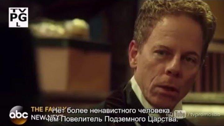 Однажды в сказке 5 сезон 16 серия - Наш крах Русское промо, озвучка синопсиса, дата выхода