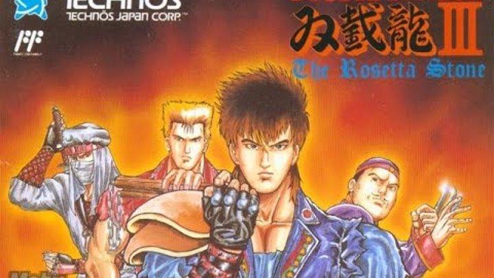 Прохождение Double Dragon 3 (NES)