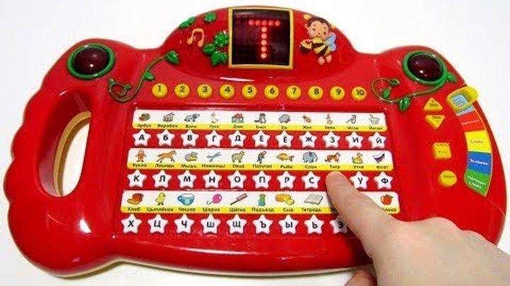 Учим буквы, алфавит и цифры с интерактивной говорящей азбукой. Развивающее видео для детей.