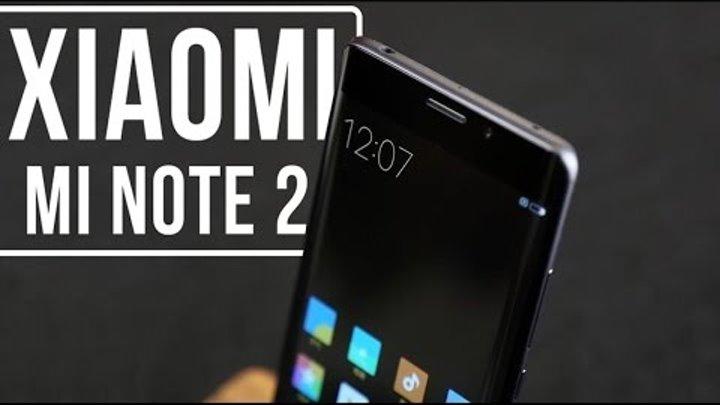 Xiaomi Mi Note 2 ВЗОРВАЛ мой мозг! Тот случай, когда одного сходства с Galaxy Note 7 недостаточно