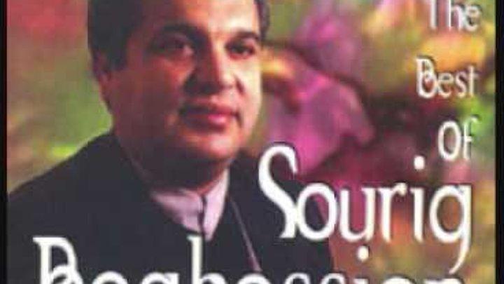 Surik Poghosian - Siro Erker, Ashugh em darcel 1988