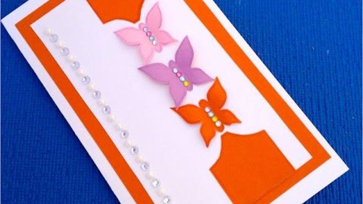 DIY.♥ Как быстро и просто сделать открытку ♥на День Рождения своими руками♥