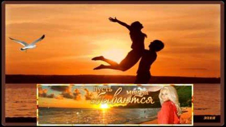 Любовь....Самые красивые клипы о любви, самые лучшие песни про любовь 2014, 2015