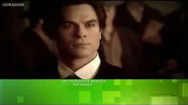 Дневники вампира 3 сезон 17 серия промо-ролик
