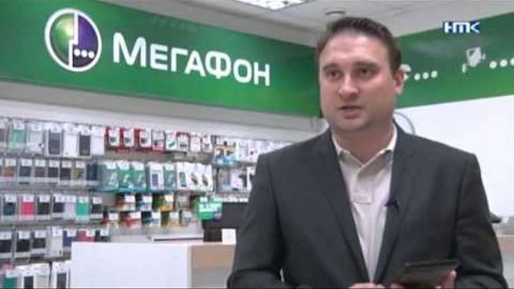 Наро Фоминск город в котором летает 4G Компания Мегафон провела тест драйв интернета