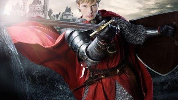 Артур и Мерлин Крутейший боевик смотреть новый лучшие фильм
