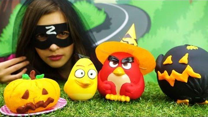 Видео для детей: Злые птички (Angry Birds) и вечеринка Хэллоуин! Энгри бердз