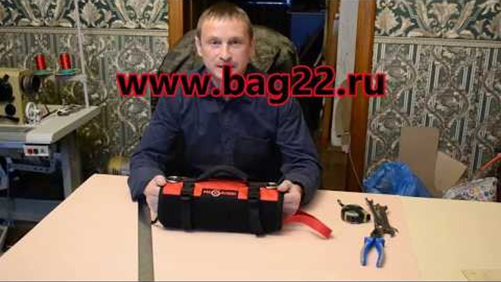 """Сумка-Скрутка """"Механик"""" серии """"Профи"""" (Средняя)"""