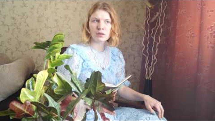 """И.А.Крылов """"Листы и корни"""" басня"""