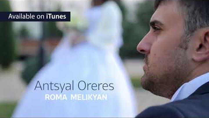 Roma Melikyan - Antsyal Oreres