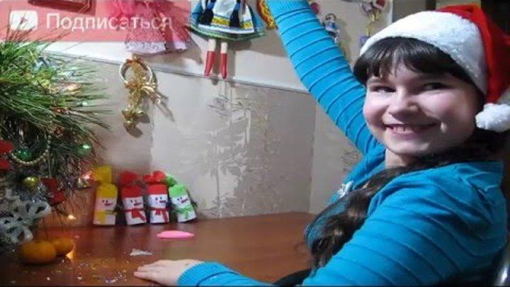 Новогодняя поделка с детьми своими руками ХЛОПУШКА Holiday Crackers Подарки Идеи рукоделия