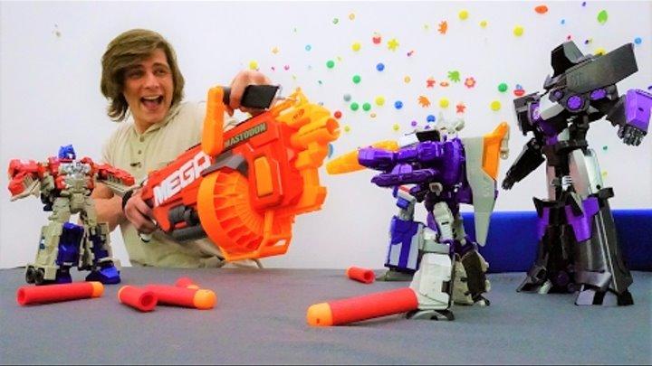 Видео для детей с игрушками: Трансформеры и бластер! Nerf Mega Mastodon против Мегатрона.