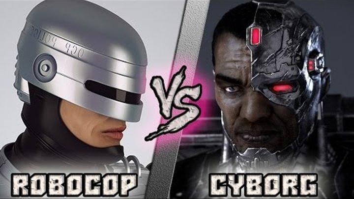 Robocop vs Cyborg (DC) / Робокоп (Робот-полицейский) vs Киборг (DC) Кто кого? bezdarno