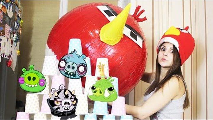 Гигантская птичка РЕД ЭНГРИ БЕРДЗ! Giant Red Angry Birds! BAD Piggies!!!