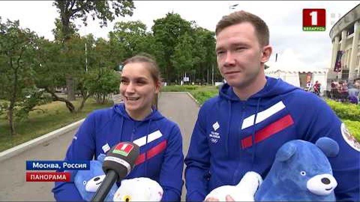 Кто стал знаменосцем российской команды на церемонии открытия II Европейских игр. Панорама
