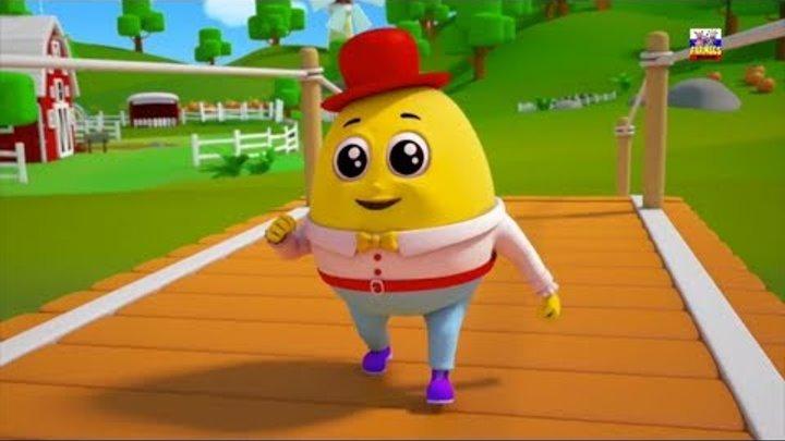 Шалтай-Болтай 3d детские стишки для детей Humpty Dumpty Preschool Songs And Rhymes