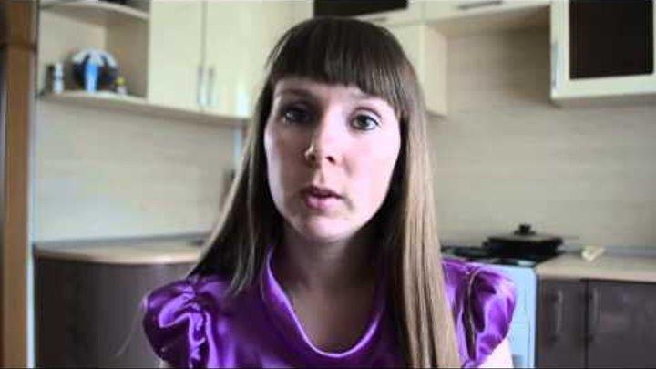 Зарплата Елены от Skinny Body Care. 20.06.2014