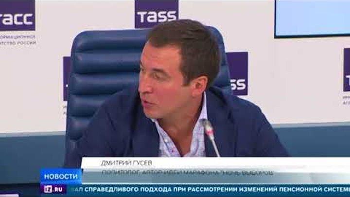 """Всероссийский онлайн-марафон """"Ночь выборов"""" пройдет в единый день голосования"""