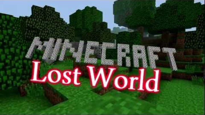 Трейлер второго сезона Minecraft Lost World