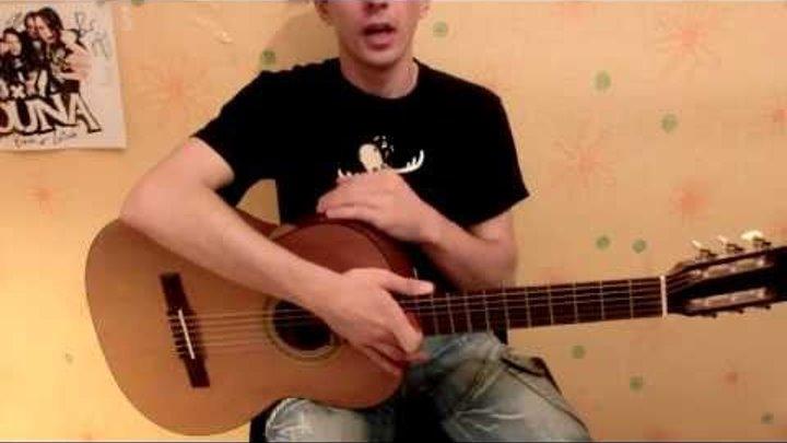 Как играть Перемен на гитаре (Кино, Цой) - аккорды, табы, бой