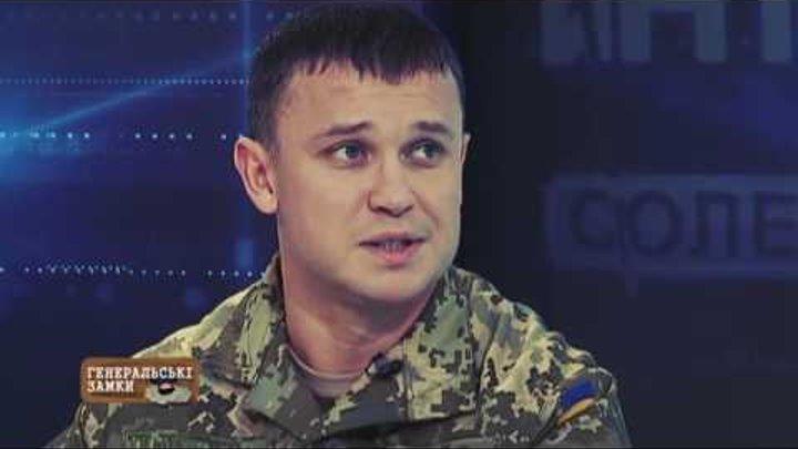 Бизнес с оккупантами: как украинские военные зарабатывают в Крыму? – Больше чем правда, 12.12.16