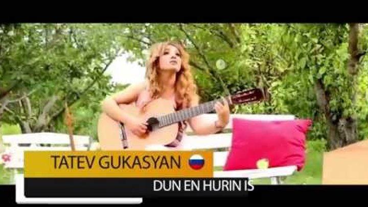 Tatev Gukasyan (RUSSIA) - Dun en hurin is // Tsovits Tsov contest 2014