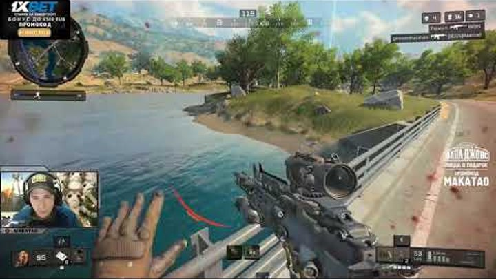 Как BATTLE ROYALE выглядит в Call of Duty: Black Ops 4 (Blackout)