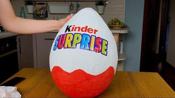 Как сделать большое яйцо киндер сюрприз как у Мисс Кэти и Мистер Макса своими руками для детей vlog