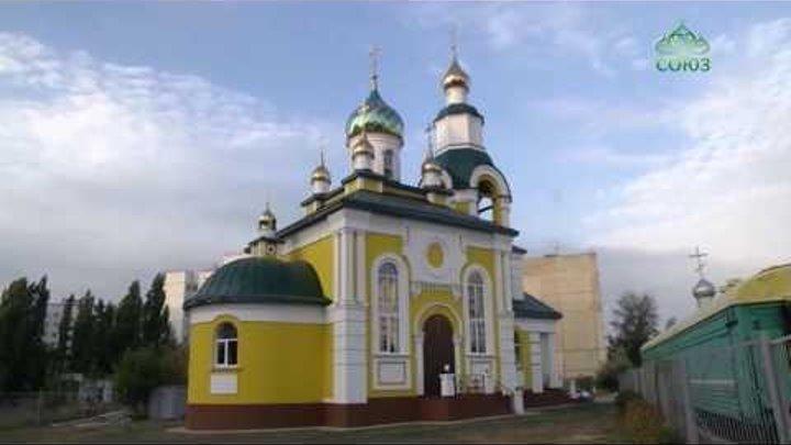 В столице Черноземья освятили храм в честь святого Тихона Задонского