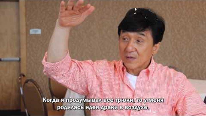 Интервью с Джеки Чаном   Jackie Chan on 'Chinese Zodiac'