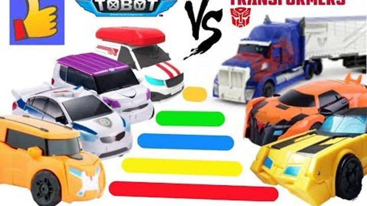 Гонки ТОБОТЫ vs ТРАНСФОРМЕРЫ роботы под прикрытием видео игры и игрушки для мальчиков