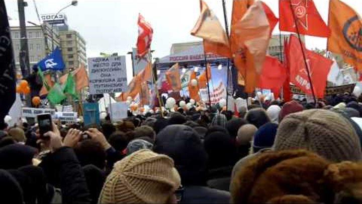 Ксюшу Собчак освистали на митинге 24 декабря.