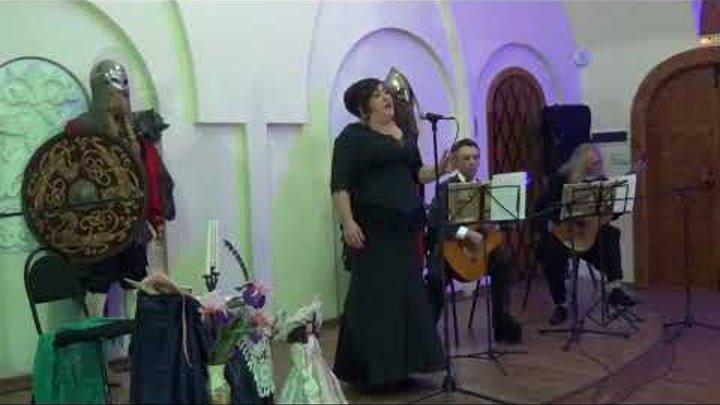 Юлия Гудникова поёт русские романсы (2 часть).