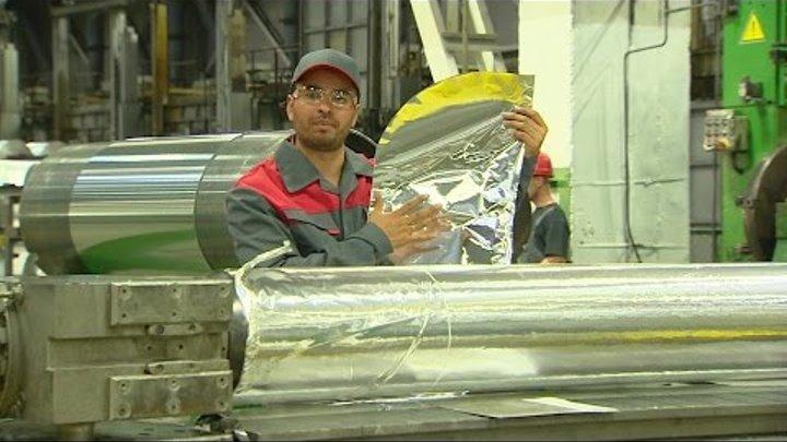 Список Эрика. Эрик на фабрике алюминия