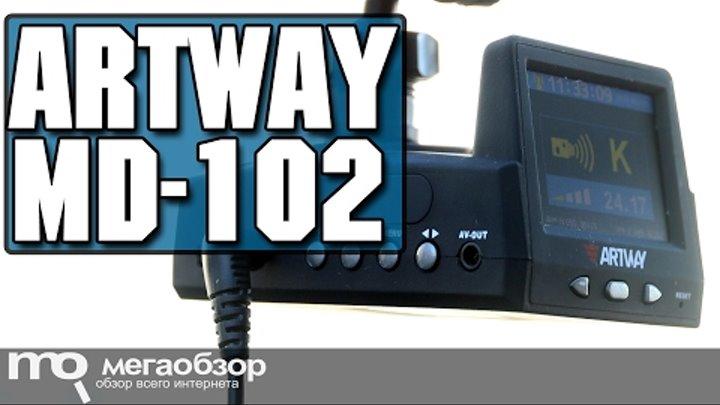 Artway MD-102 обзор видеорегистратора 3 в 1