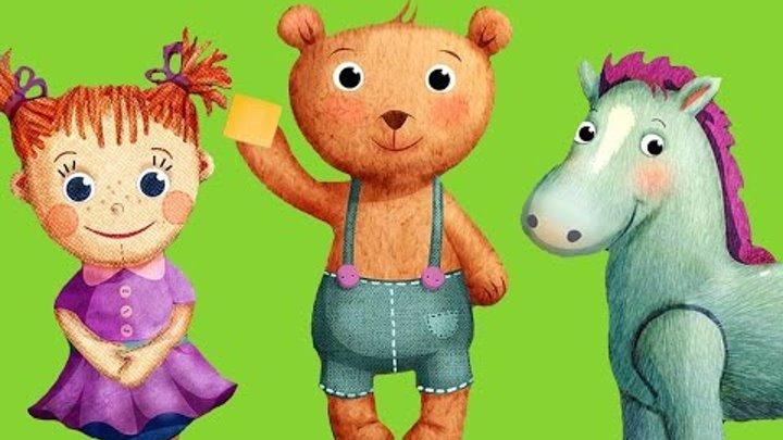 Развивающие мультики для самых маленьких. Обучающие мультфильмы для детей. Цвет. Фигуры. Формы.