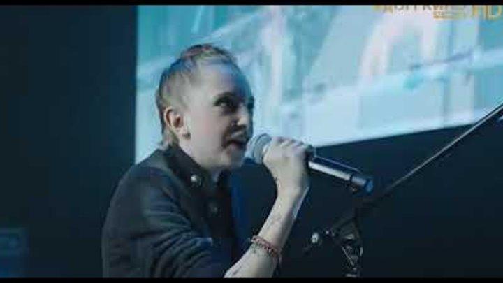 Концерт из фильма Птица 2017 с Иваном Охлабыстиным