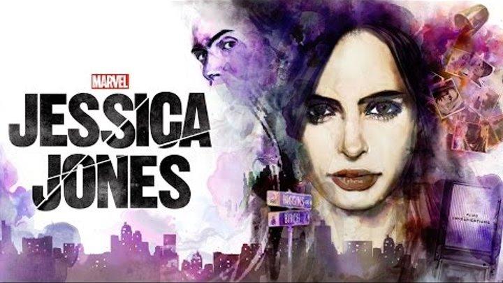 Джессика Джонс 1 сезон Трейлер 2015