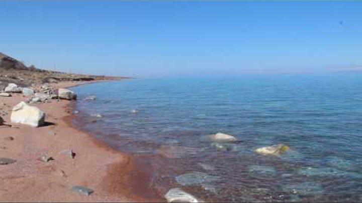 Чистейшие воды озера Иссык-Куль. Южный берег, апрель 2017 г.