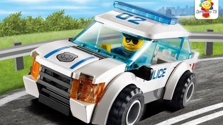 Мультики про машинки. ЛЕГО мультики - Супер полицейский. LEGO Juniors.