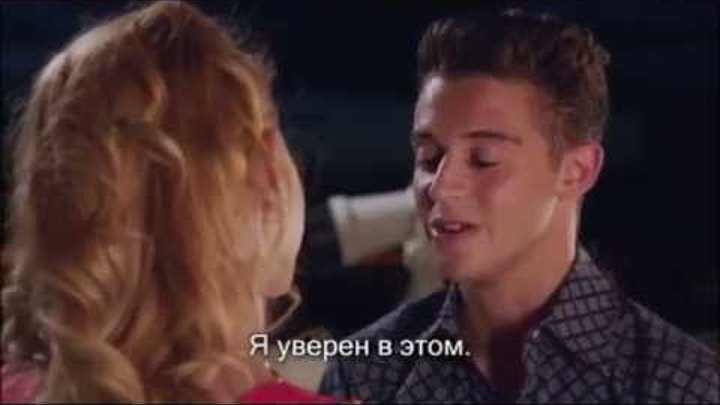 Disney - разговор Людмилы и Федерико. Виолетта 3 сезон 80 серия.